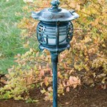 "Hadco VP2 and VPL2 9"" Pagoda Chinese Path Light"