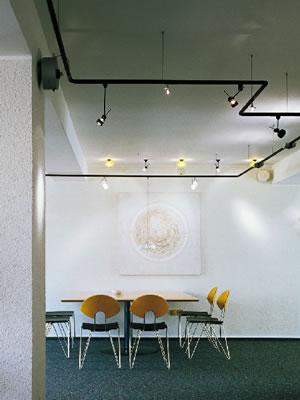 Room with Track Lighting