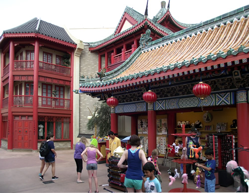 Epcot Center Chinese Pavillion Shop Photo by Élie Dion