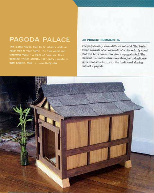 Pagoda Project from DIY Doggie Homes: Barkitecture for Your Best Friend Paperback by Matthew Klarich and Jeff Woods