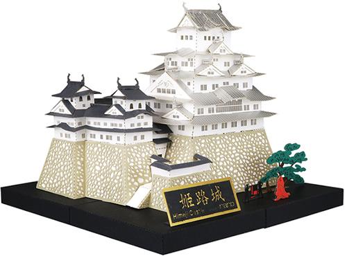 Paper Nano Himeji Castle Deluxe Model Level 4