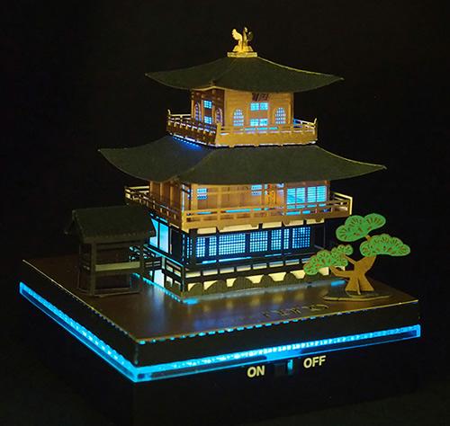 Paper Nano Kyoto with Display Light